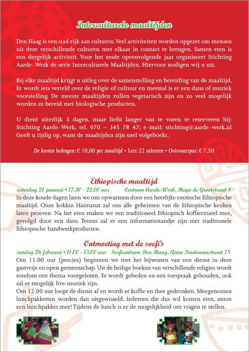 Brochure - p.1