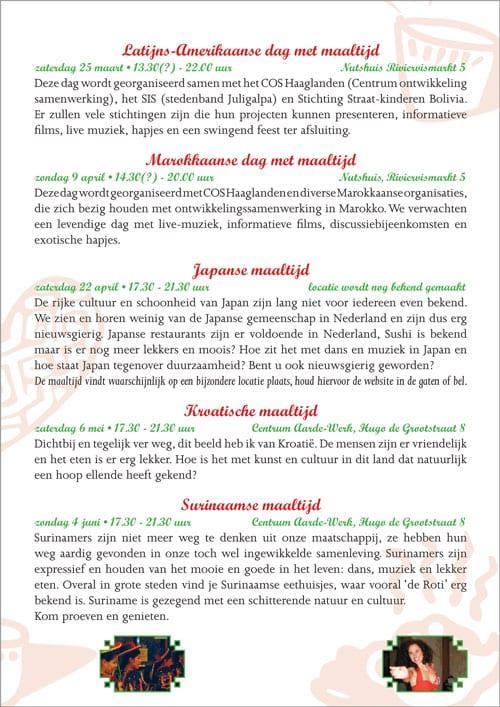 Brochure - p.2